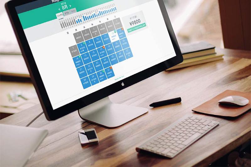 直感的でわかりやすいMagicPriceの管理画面UI(ユーザーインターフェース)